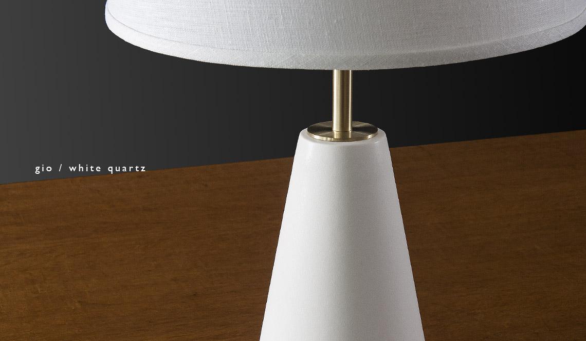 The Gio lamp