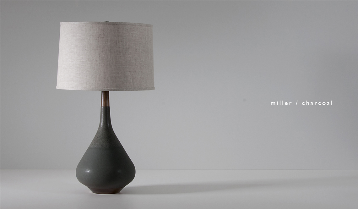 The Miller Table Lamp