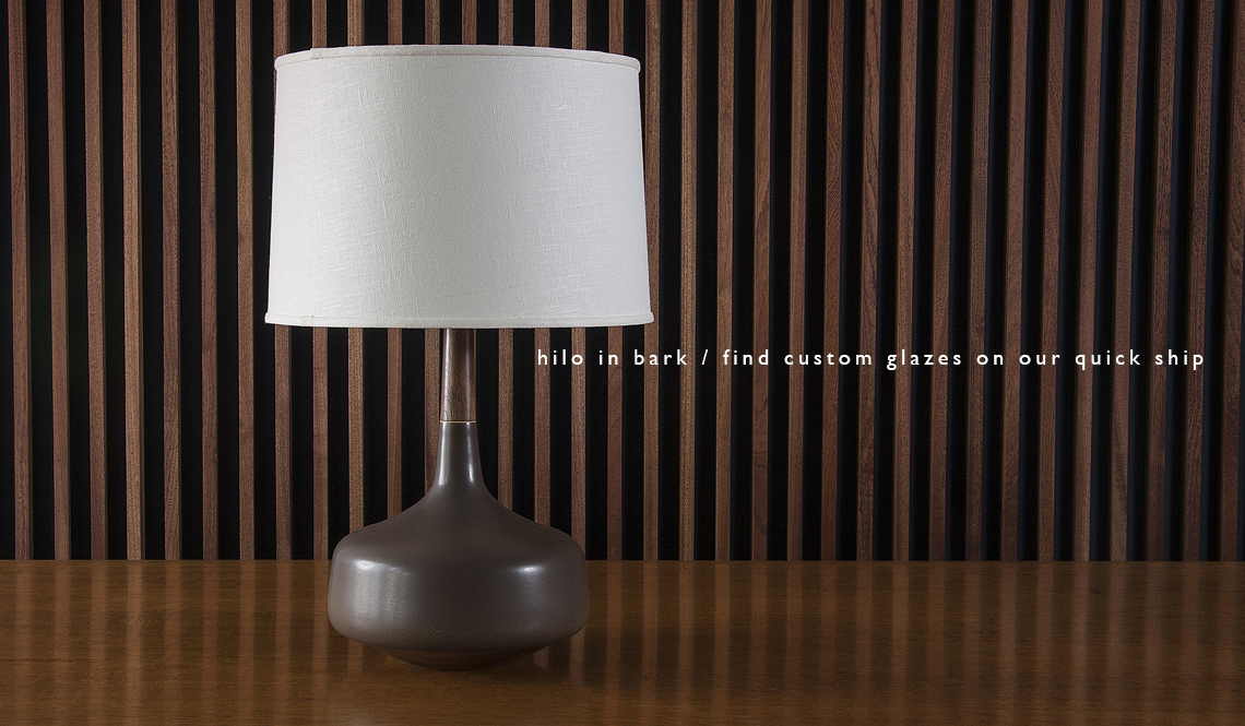 The Hilo Table Lamp