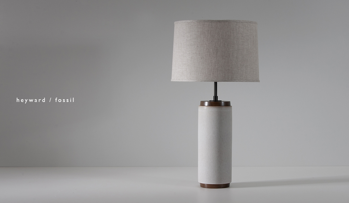 The Heyward Table Lamp